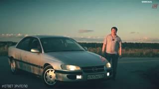 OMEGA B с V6 за 150 тыс. руб., мои ЗА и ПРОТИВ [OMEGA LIVE #Ответ зрителю]