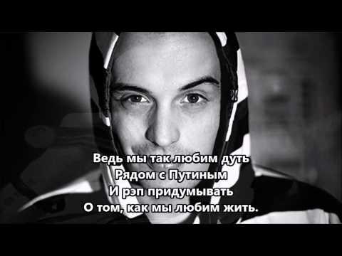 Текст песни(слова) Леонид Агутин и Анжелика Варум - Я буду