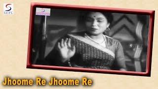 Jhoome Re Jhoome Re | Asha Bhosle | Parvarish @ Raj Kapoor & Mala Sinha