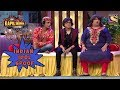 An Indian Idol Spoof - The Kapil Sharma Show