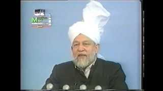 Friday Sermon 29 October 1993