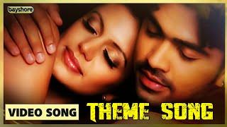 Manmathan -Theme Song | Silambarasan | Jyothika | Goundamani | Santhanam