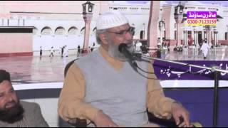 Allama Umar Faiz Qadri Sialkot Biyan By By MODREN SOUND 03007123159