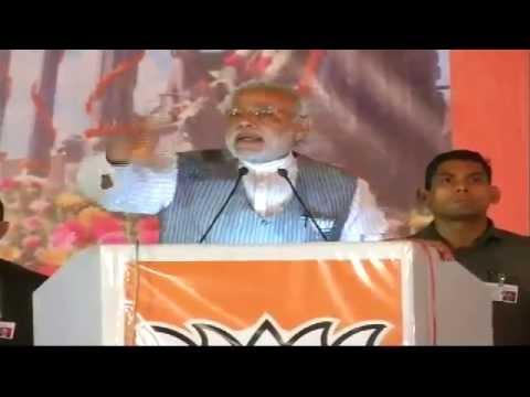 PM Modi's public address at Thane, Maharashtra