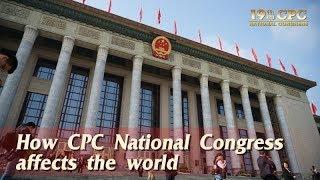 Live: How CPC National Congress affects the world 谈十九大如何影响中国及世界
