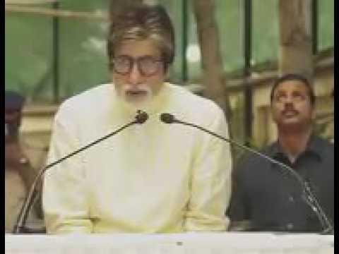 Amitabh Bachchan Talking About Kishore Kumar's Greatness