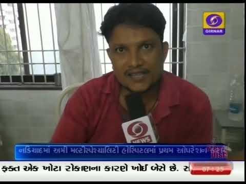 AAYUSHMAN BHARAT I Man Gets Free Knee Replacement in Nadiad I Gujarat