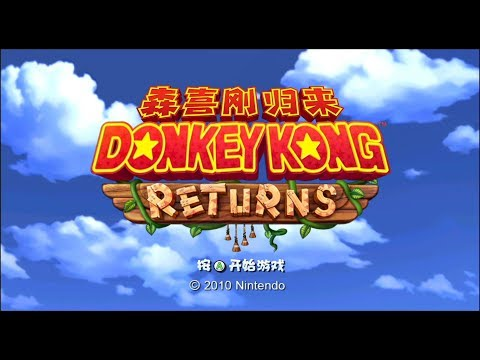 China gets an HD port of Donkey Kong Country Returns on the Nvidia Shield