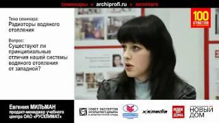 Отличия системы отопления в России от западной