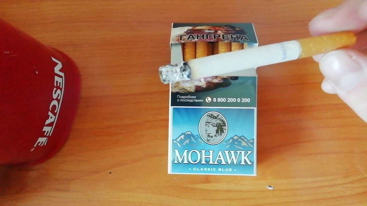 Mohawk сигареты купить в самаре какую электронную сигарету купить недорогую