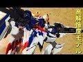 【ガンプラ】PB限定1/100 ハイレゾリューションモデル ウイングガンダム EW 開封組立レビュー!!
