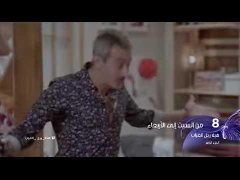 Zap Tharwat FtMenna HusseinMeen El Sababزاب ثروت و منة حسينمين السبب