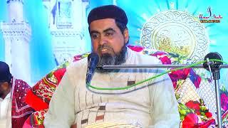 Mehfil e Milad Program in Mitha Tiwana City Khushab, Tilawat e Quraan  2018 Part- 2