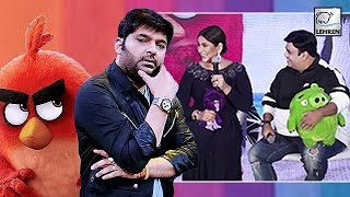 Kapil, Kiku And Archana's Funny Interaction With Media At Angry Birds Movie 2 Launch | LehrenTV