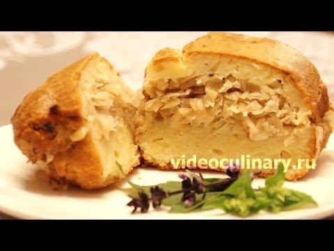Пирог со сливами - Рецепт Бабушки Эммы