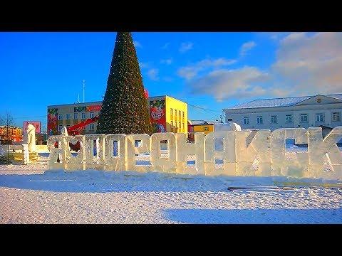 Сахалин Поронайск Наряжают елку,пилят снежные фигуры на площади под Новый 2020 год