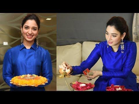 Bahubali Actress Tamannaah Bhatia Diwali Celebration 2017
