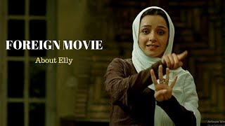 About Elly | Foreign Movie | Must Watch | Tamil | Ajay Arjun