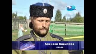 """Казаки в """"Русском Парке"""" г.Переславль-Залесский"""
