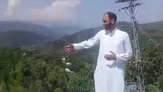 Documentry on Azad kashmir . VILLAGE PIDHOT..