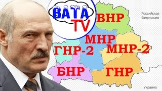Как Беларусь не повторяет опыт Украины