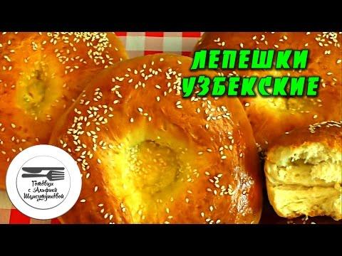 Самый вкусный хлеб по Дюкану