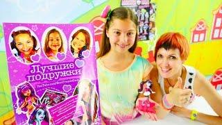 Подружка Полен и Маша в новой студии в Турции