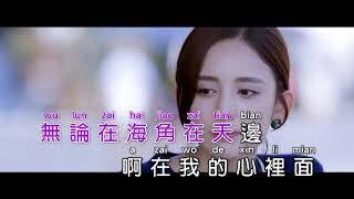 Música China romántica romantic chinese music