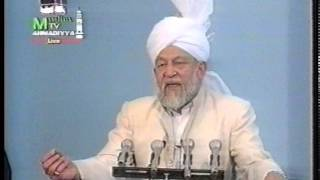 Urdu Khutba Juma on August 13, 1993 by Hazrat Mirza Tahir Ahmad
