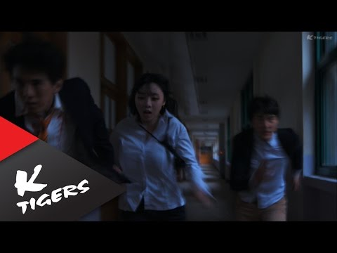 K-Tigers [Here for you] Teaser.
