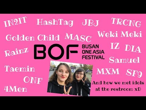 Vlog _ BOF Closing Ceremony [TAEMIN/SF9/JBJ/DIA/MXM & MORE][ENGSUB]