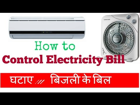 How to control eletricity bill after using AC/Best tips to Discrease electricity bill in Hindi