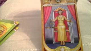 Таро Золотого тельца. VIII Верховный Аркан - Весы Правосудия. Фемида.