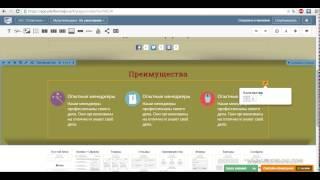 Как легко создать лэндинг: обзор 3 онлайн-конструкторов