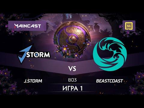 J.Storm vs Beastcoast vod