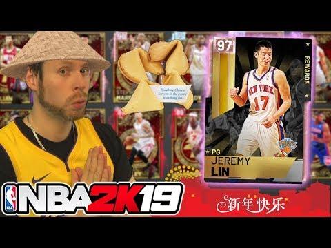 NBA 2K19 Chinese Pack Opening