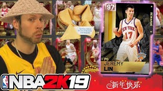 NBA 2K19 Chinese Pack Opening