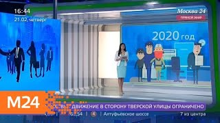 """Смотреть видео """"Жизнь в большом городе"""": бизнес в кризис - Москва 24 онлайн"""