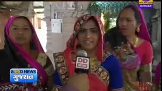 agni puja GOOD NEWS GUJARAT ¦ Ep 44 ¦ 28 04 2019 ¦ Positive News For Better Life