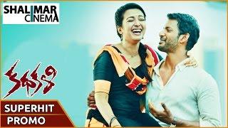 Kathakali Movie Superhit Promo 04 || Vishal , Catherine