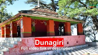 Dunagiri (दूनागिरी) Temple Dwarahat History (Full video link in description)