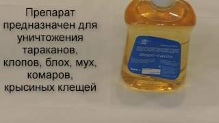 видео Форссайт Гель