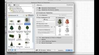 Новые 2D и Улучшенные 3D-объекты Деревьев