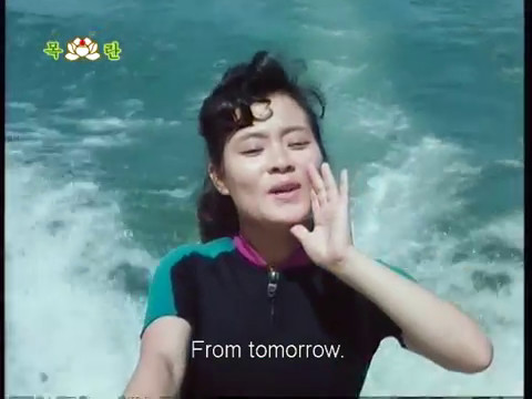 "DPRK movie -""They met on the Taedong River"" with English subtitle"