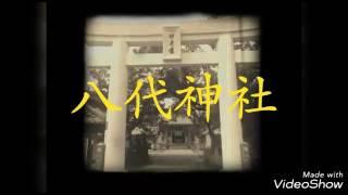熊本県八代市妙見町にある神社です。 日本三大妙見といわれています。 ...