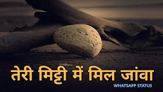 🇮🇳 Teri Mitti Song Whatsapp Status | Kesari | B Praak | Akshay Kumar | DJ KRISHNA SHARMA 🇮🇳🇮🇳