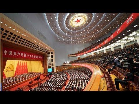 即将直播:中国共产党第十九次全国代表大会开幕会