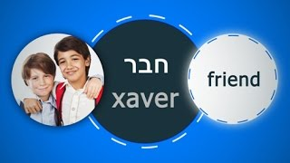 Video ami friend