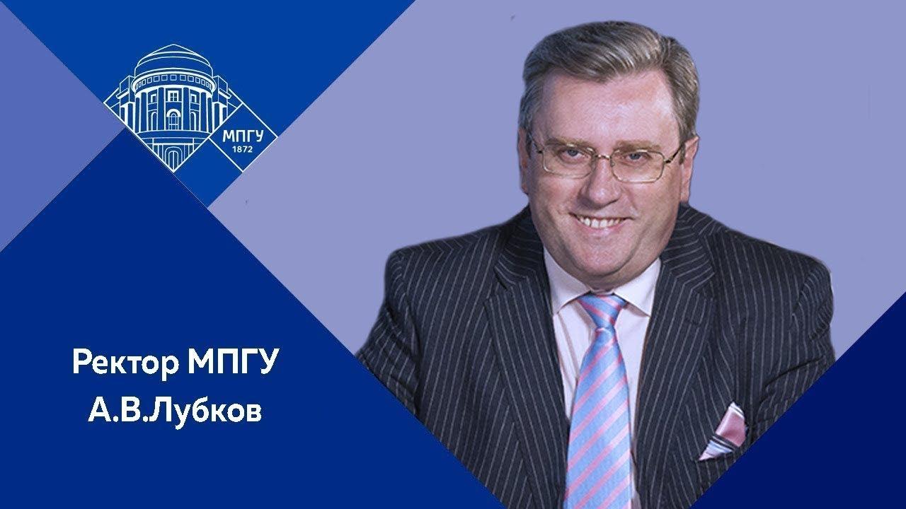 Ректор МПГУ А.В.Лубков на канале «Спас» в программе «Лица Церкви»