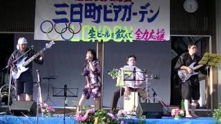 2012年8月4日、東根市三日町のお祭りに参加させていただきました。
